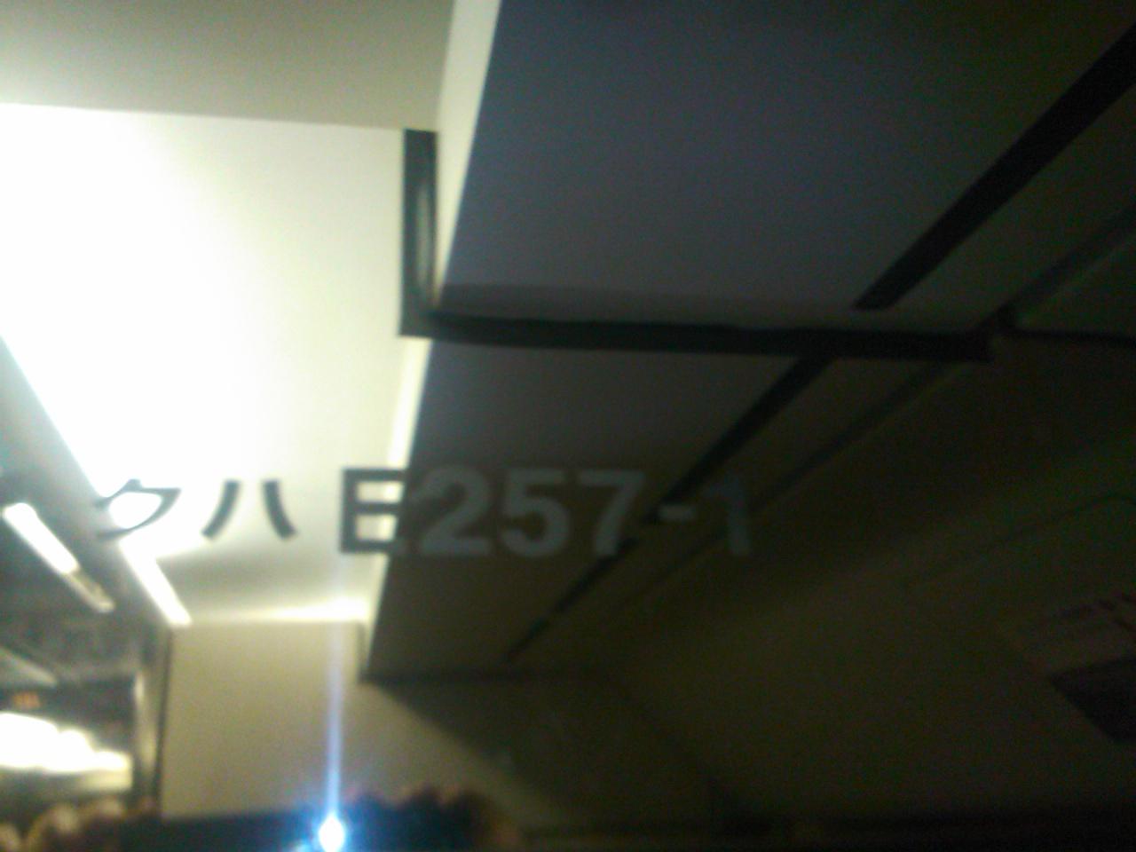 Sn3n0127