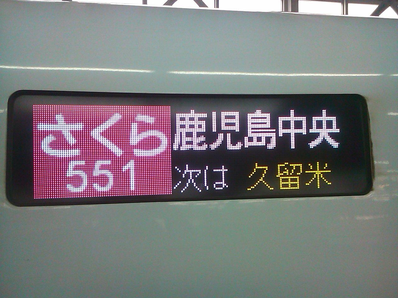 Sn3n0155