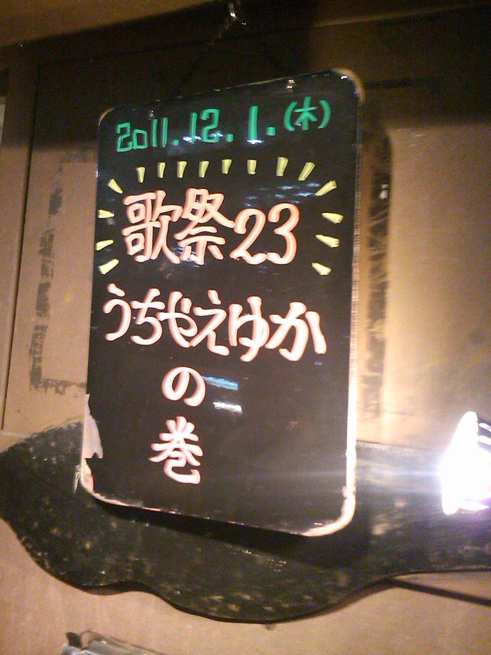 Sn3n0043