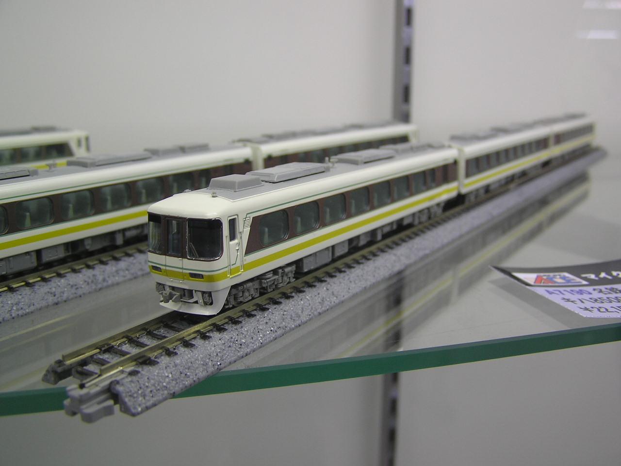 P5050286