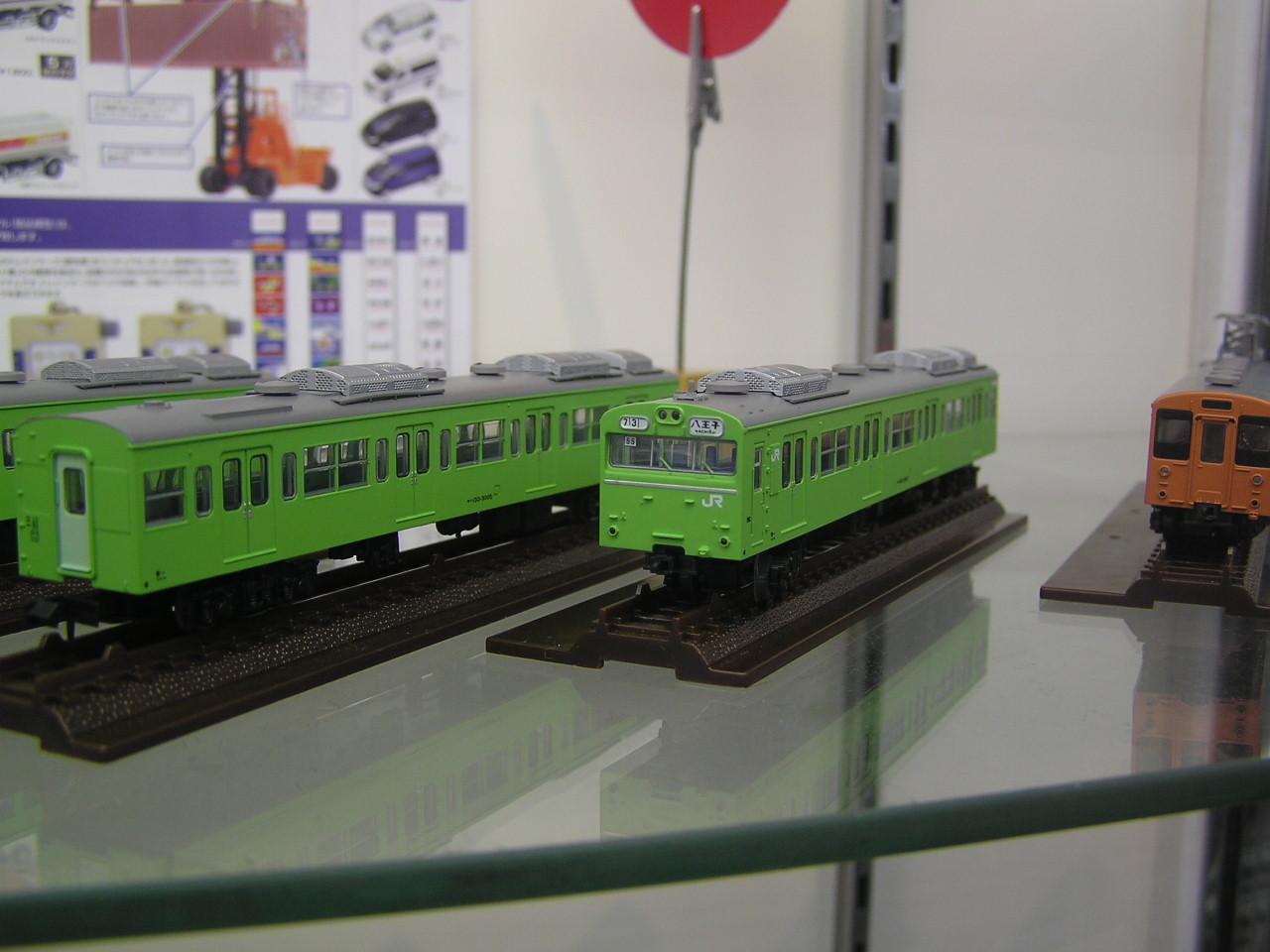P5050291