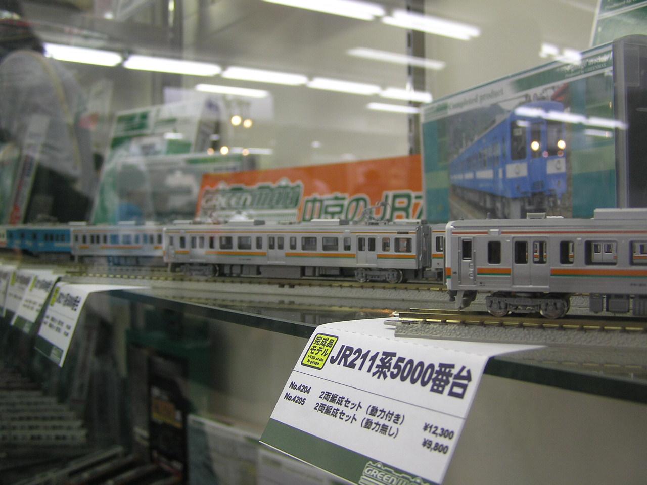 P5050308