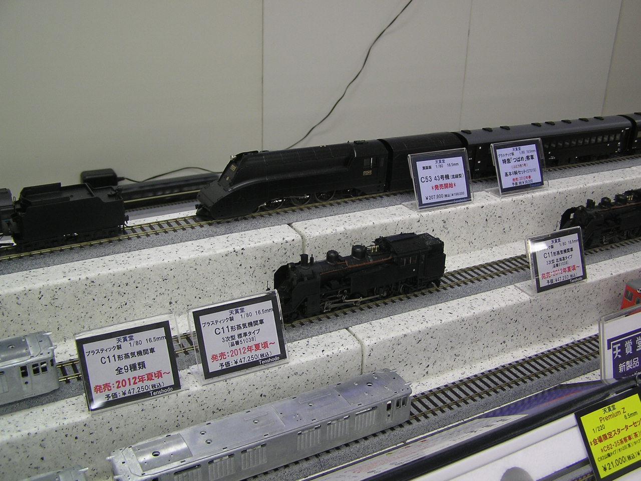 P5050316