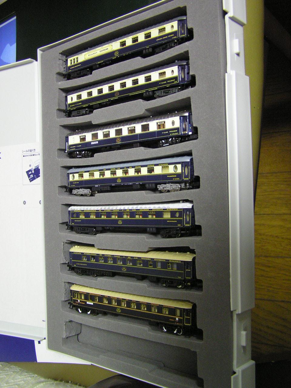 P5200383