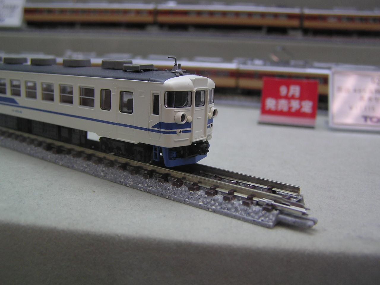 P8050504