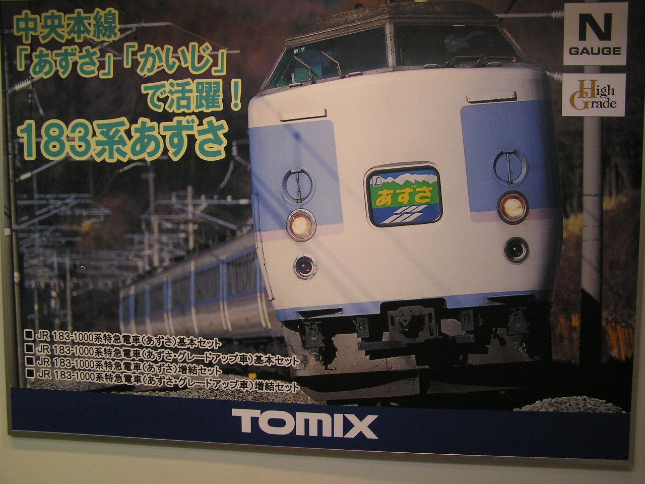 P8050506
