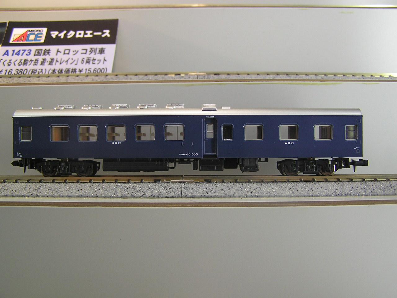 P8050522