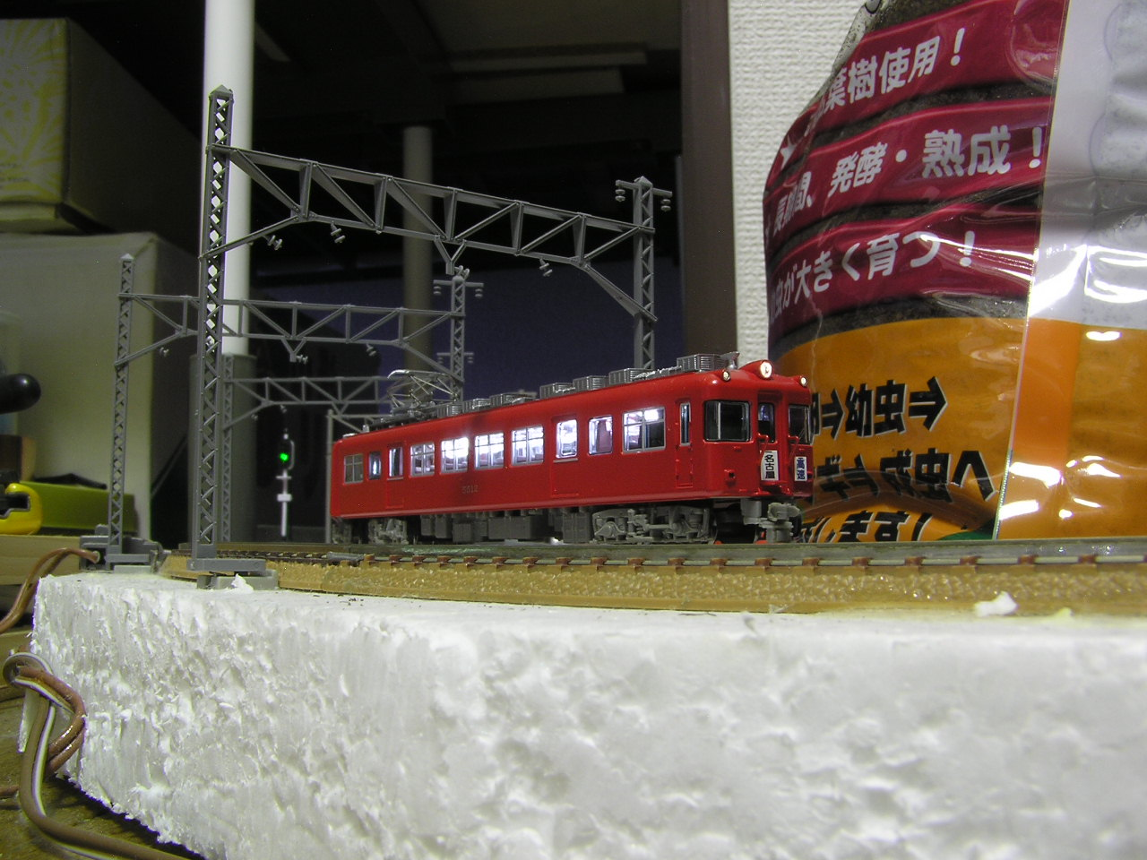 P8110557
