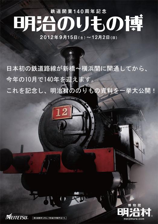 12akinorimono_top