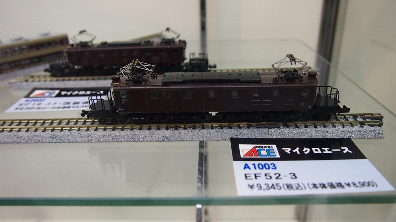P5040003