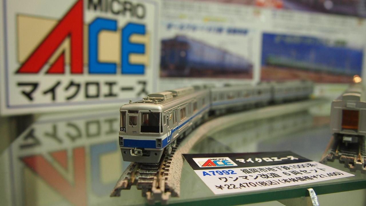 P5040004