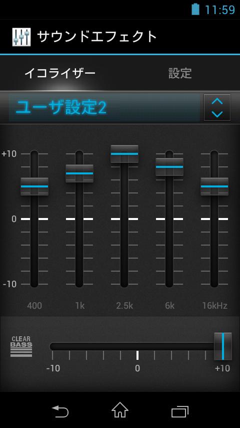 Screenshot_20140119115925_2