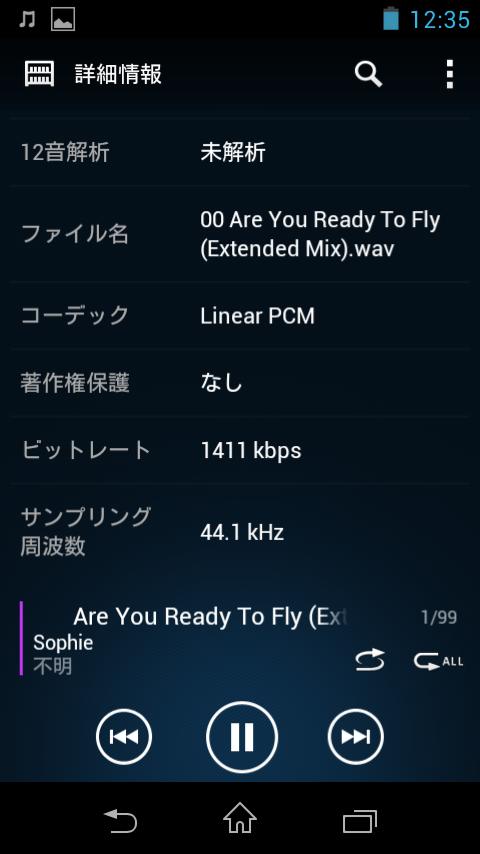 Screenshot_20140324123526_2