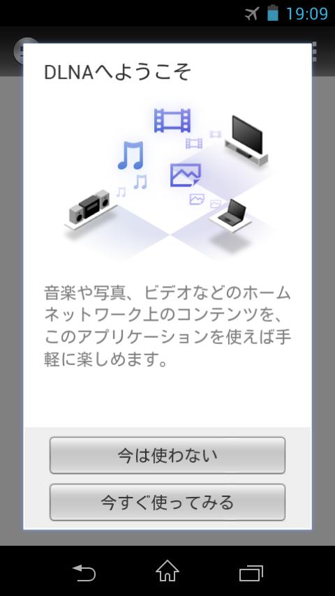 Screenshot_20140508190902