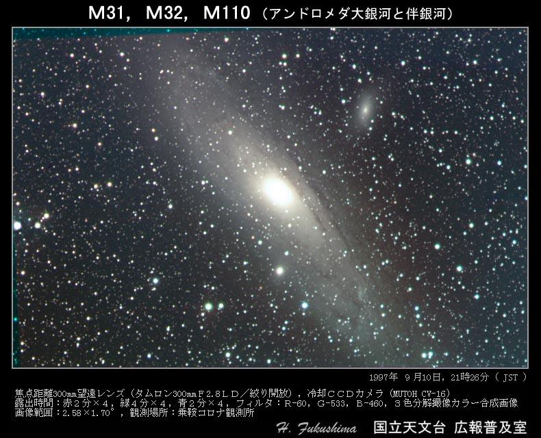 M31w_rgb
