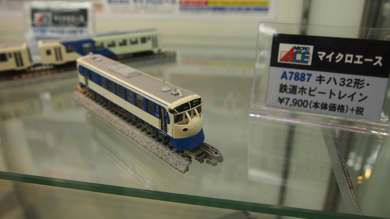 P5010891