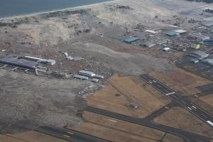 N_higai_airport300x200