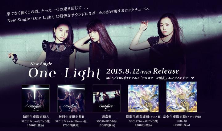 Main_onelight
