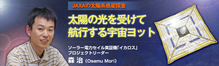Mori_title